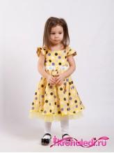 Нарядное детское платье Хлопушка