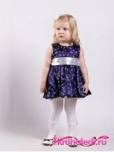 Нарядное детское платье Люси