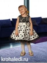 Нарядное детское платье Таисия
