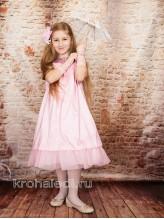 Нарядное детское платье Алина розовое