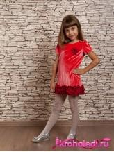 Нарядное детское платье Джульетта