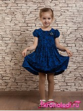 Нарядное детское платье Ярослава синее