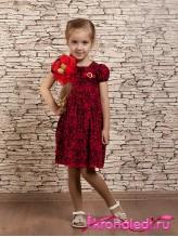 Нарядное детское платье Ярослава
