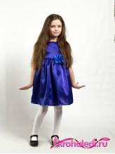 Нарядное детское платье Дарина электрик