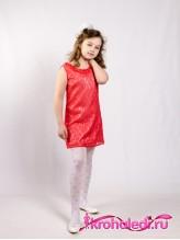 Нарядное детское платье Марина коралл