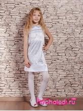 Нарядное детское платье Серебряная леди