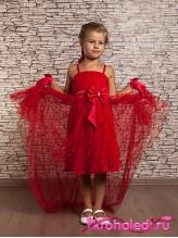 Нарядное детское платье Венецианка