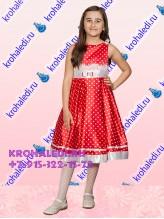 Нарядное детское платье Любава