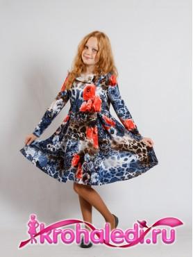 24e0f9e917a Детские нарядные платья в интернет-магазине Кроха Леди