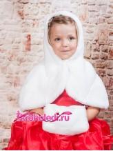 Детская меховая накидка Аленка