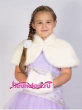Детская меховая накидка Княжна