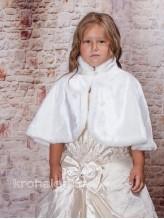 Детская меховая накидка Принцесса айвори