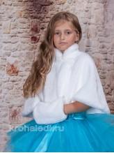 Детская меховая накидка Принцесса