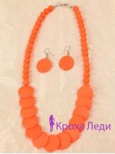 Детские бусы и серьги Морковка