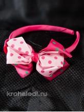 Детский ободок Горох розовый