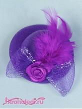 Зажим Леди фиолетовый