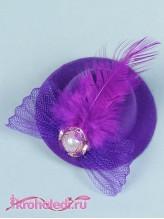 Зажим Незнакомка фиолетовый
