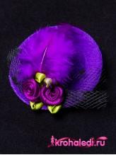 Зажим Танго фиолетовый